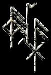 geist-wars-rune-emblem